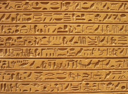 jeroglíficos- historia